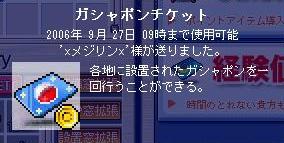 e0084700_15161291.jpg