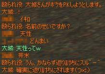 c0012810_13173647.jpg