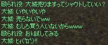 c0012810_13174419.jpg