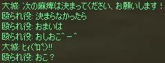 c0012810_13181333.jpg