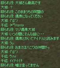 c0012810_13182559.jpg