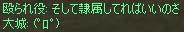 c0012810_1318650.jpg