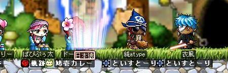e0087434_0352011.jpg
