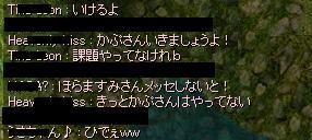 e0065378_1753535.jpg