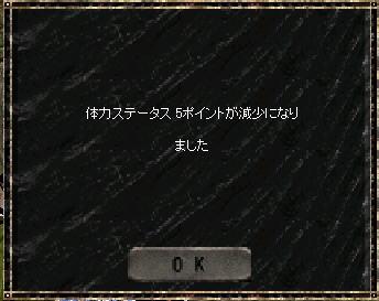 a0052536_17404168.jpg