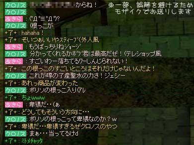 e0072542_16594843.jpg