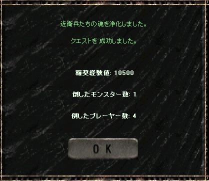 a0075647_065556.jpg