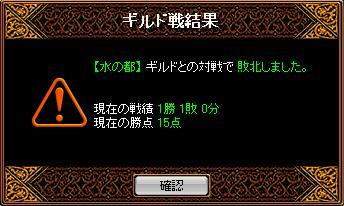 c0086363_23422419.jpg
