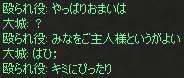 c0012810_16412544.jpg