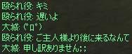 c0012810_16413362.jpg