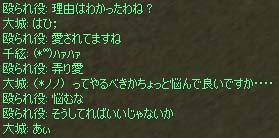 c0012810_16415396.jpg