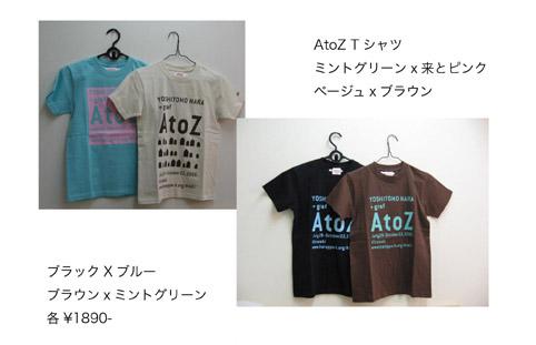 a0071218_1848423.jpg