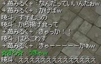 c0094547_17221410.jpg