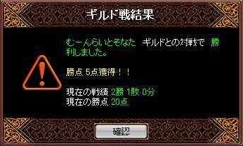 c0086363_23212892.jpg