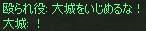 c0012810_20423210.jpg