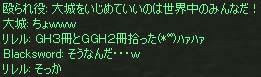 c0012810_20423619.jpg