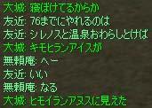 c0012810_20425910.jpg