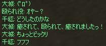 c0012810_20431422.jpg