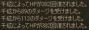 c0012810_2043932.jpg