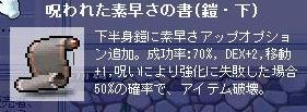 c0025794_1712387.jpg