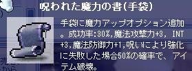 c0025794_179966.jpg