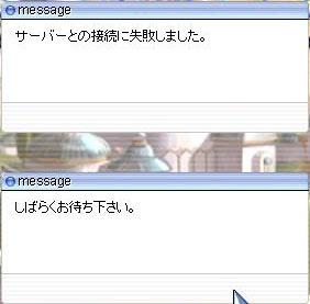 a0059429_20321597.jpg