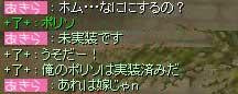 e0072542_10241.jpg