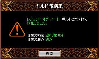 c0086363_2326354.jpg
