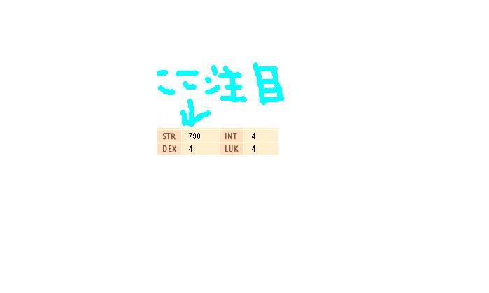 e0068038_1275631.jpg