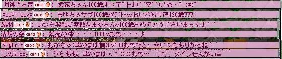 e0000744_1858417.jpg
