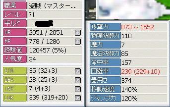 c0040747_18253379.jpg