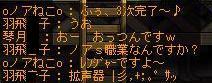 c0087281_17264497.jpg