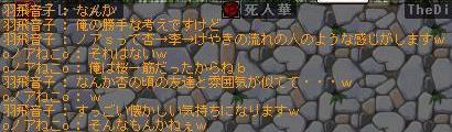 c0087281_1730717.jpg