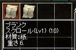 c0069888_4293491.jpg