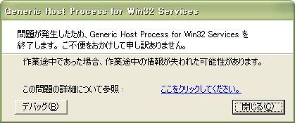 e0013324_1634127.jpg