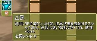 a0005030_5483929.jpg
