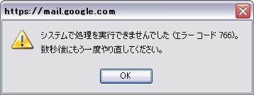 c0007274_11434821.jpg