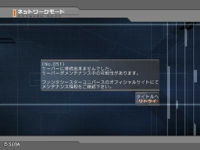 e0032679_043916.jpg