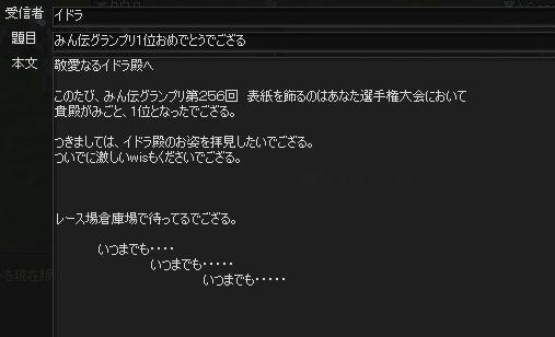c0078698_0114498.jpg