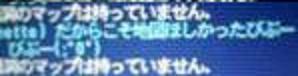 e0066529_7125362.jpg