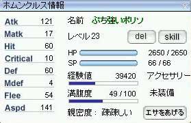 e0072542_1704028.jpg