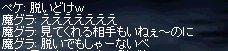 e0058448_1122178.jpg