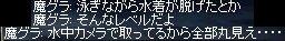 e0058448_116144.jpg
