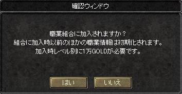 c0085060_18141649.jpg