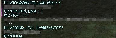 c0085060_18154466.jpg