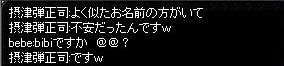 c0085060_18493726.jpg