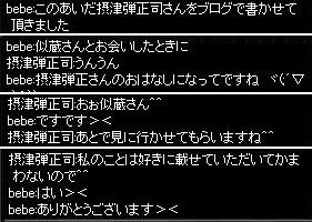 c0085060_18501265.jpg