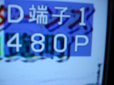 c0014660_19394952.jpg