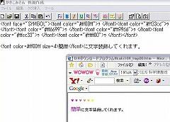 c0065774_03311.jpg