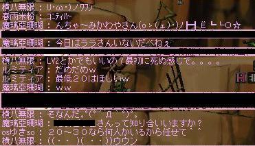 e0078866_1313119.jpg